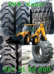Шины 10,00-20. 12,5/80-18. 16,9-28. 18,4-26   Cat. JCB.3CX, Экскаватор